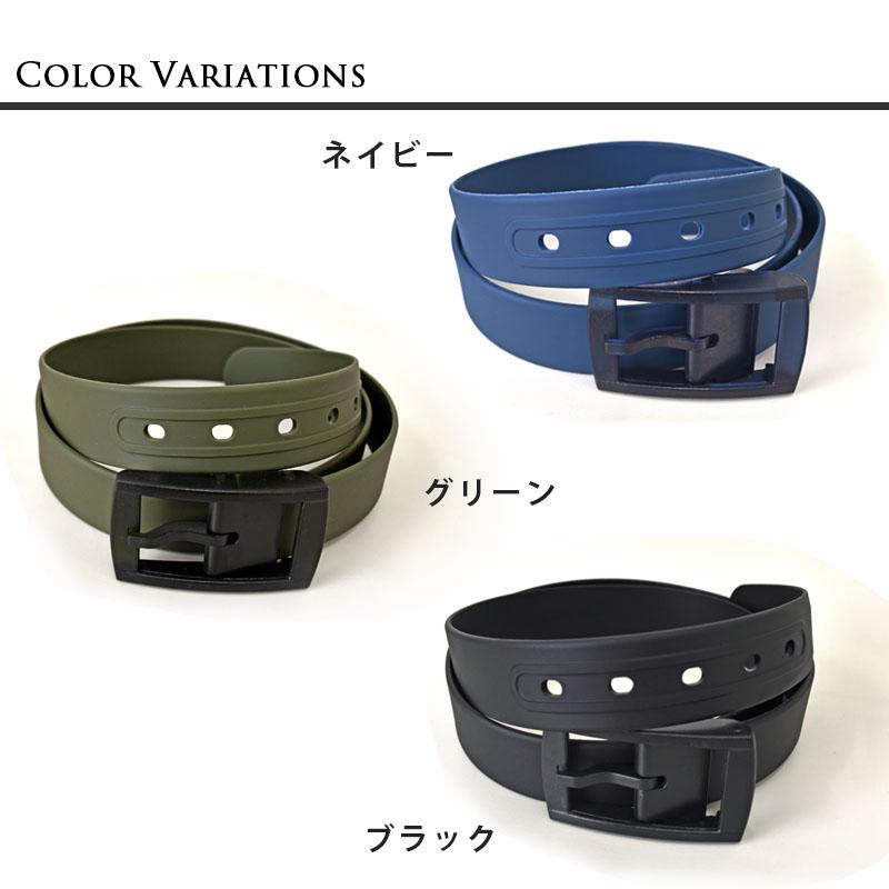 ブラックとネイビーとグリーンの3色