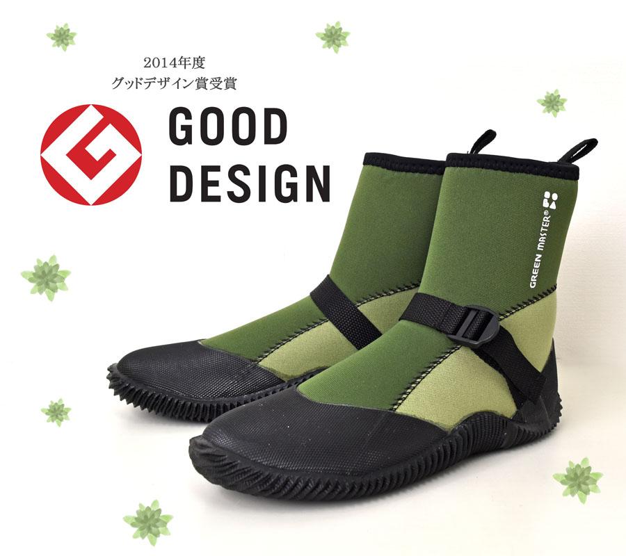 2014年グッドデザイン賞受賞/のらぎや/グリーンマスター/ライト/グレー