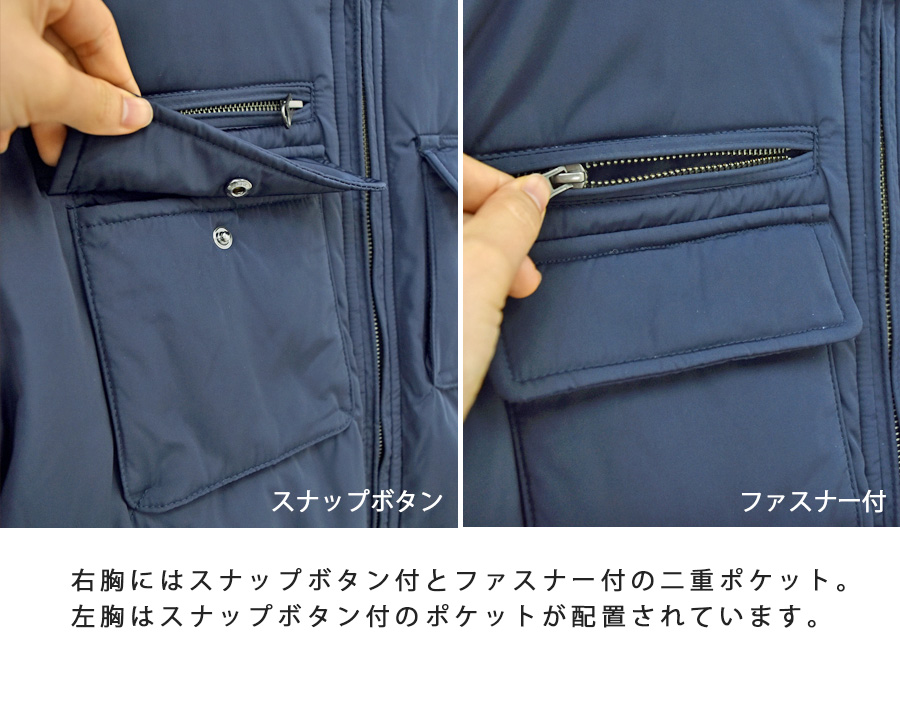 両胸についた便利なポケット