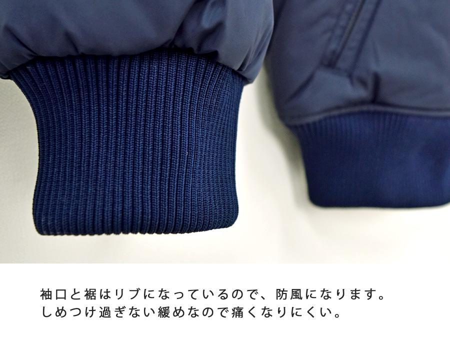 袖口と裾はリブ付きで防風効果も