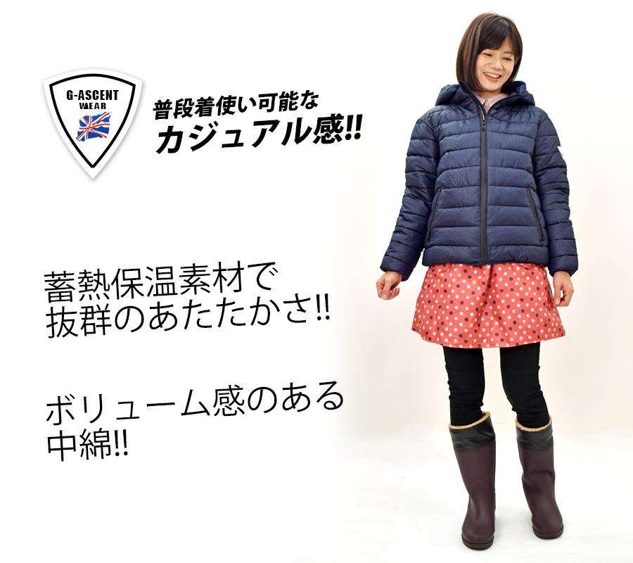 普段使いOKのカジュアルな防寒作業服
