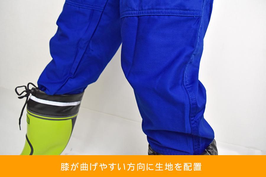 膝部分には曲げやすい方向に生地を配置