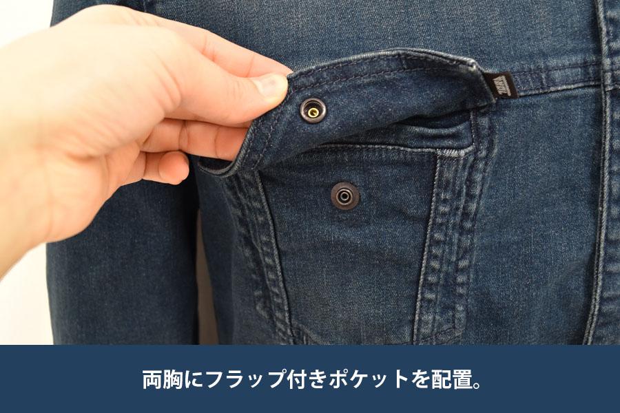 両胸にフラップ付ポケットを配置