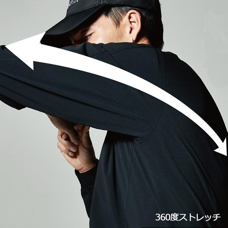 藤和/TS 4D オーバーオール/9110/男女兼用/のらぎや/4Dストレッチ