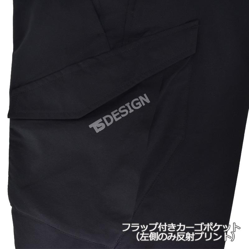 藤和/TS 4D オーバーオール/9110/男女兼用/のらぎや/アコーディオンポケット部分