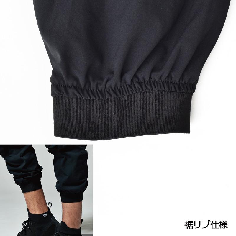 藤和/TS 4D オーバーオール/9110/男女兼用/のらぎや/裾