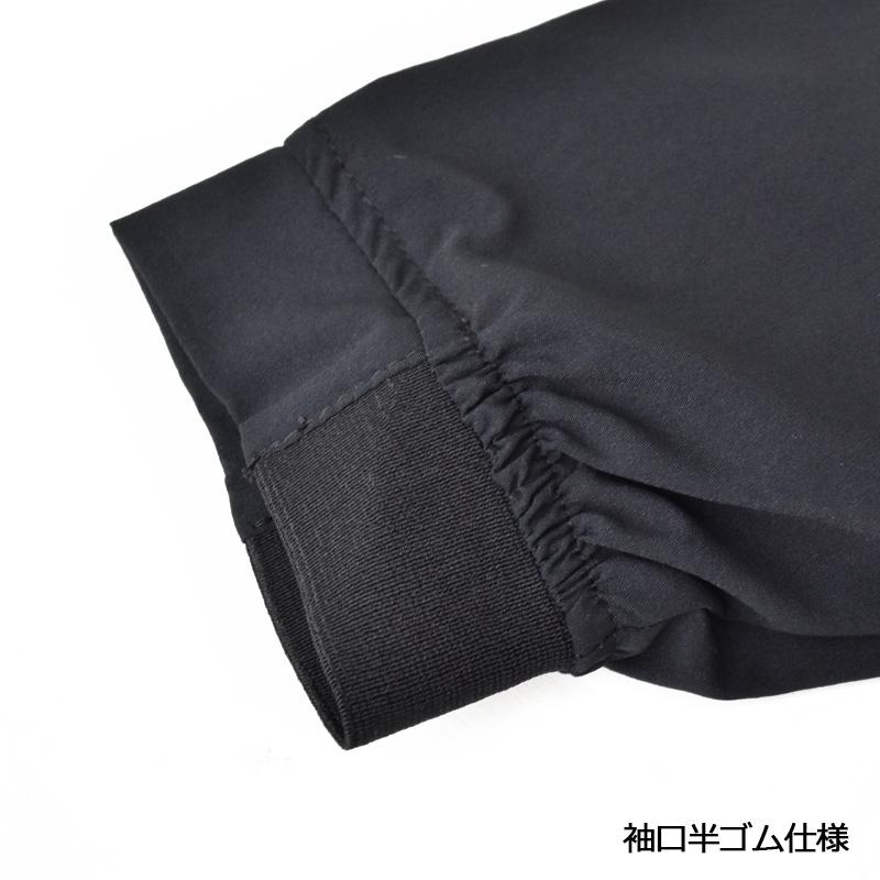 藤和/TS 4D オーバーオール/9110/男女兼用/のらぎや/袖