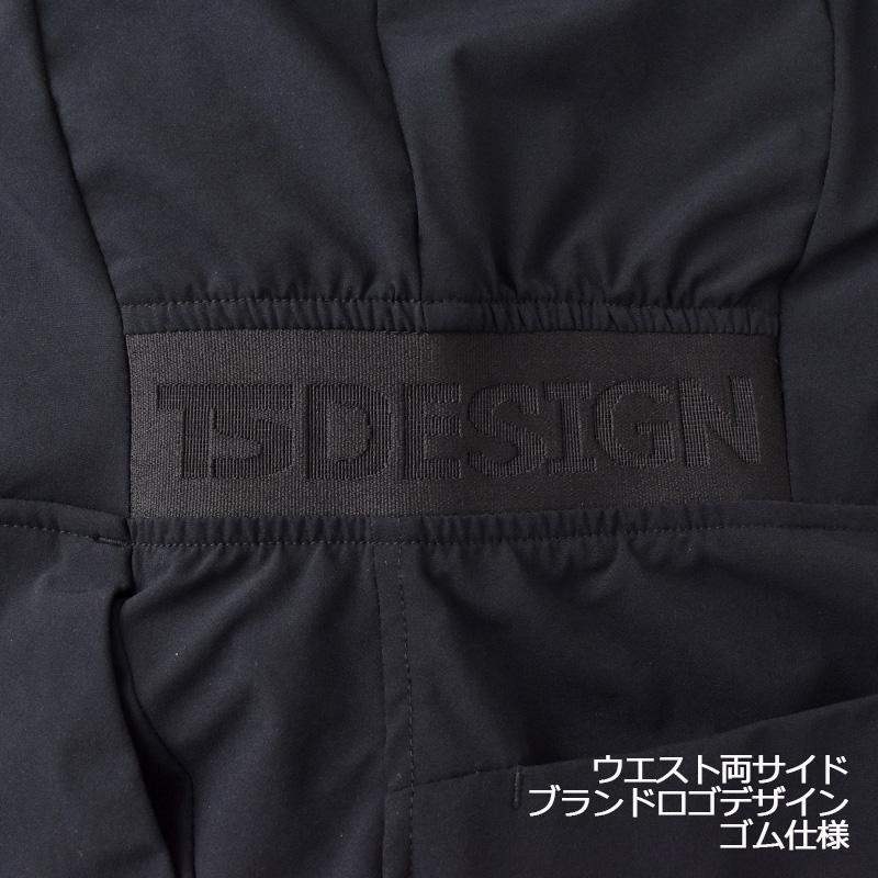 藤和/TS 4D オーバーオール/9110/男女兼用/のらぎや/腰ゴム