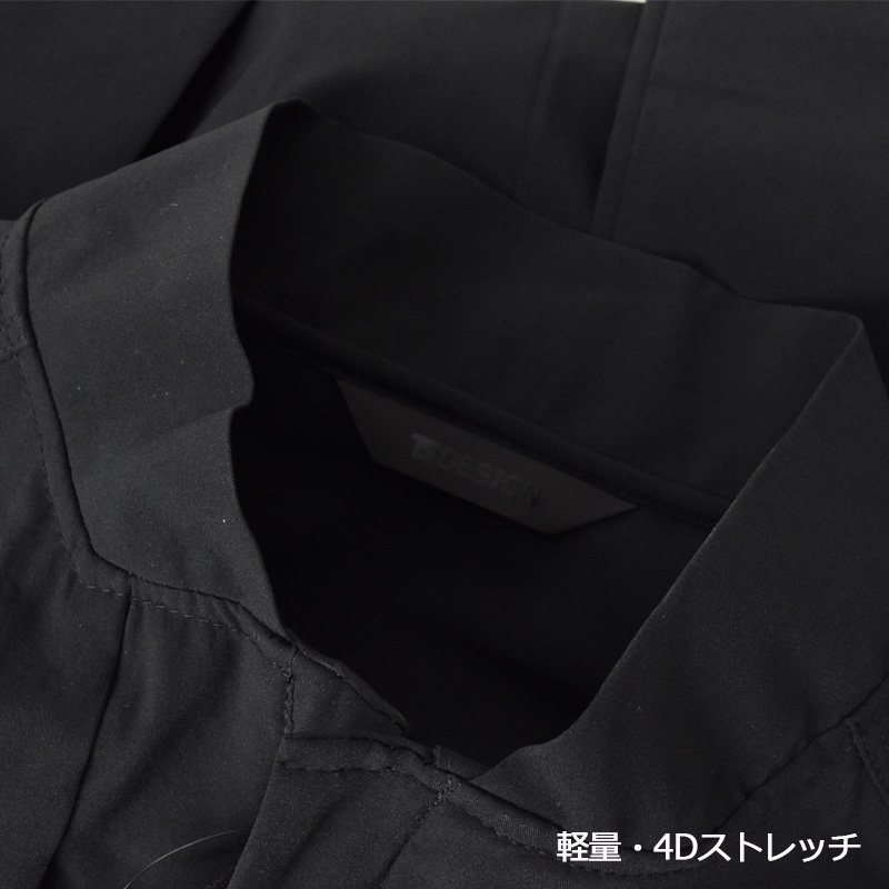 藤和/TS 4D オーバーオール/9110/男女兼用/のらぎや/生地感