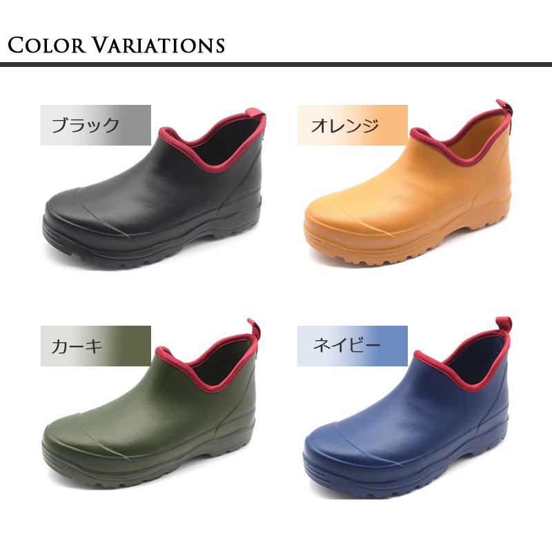 福山ゴム/カルサーワン/カルサーワンショートL-4/AA98300/のらぎや/カラーバリエーション