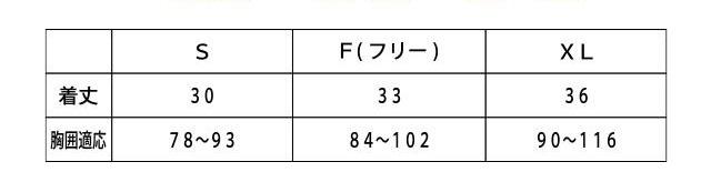 AZ865932サイズ表