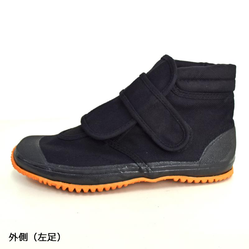 農作業靴親方寅さん外側