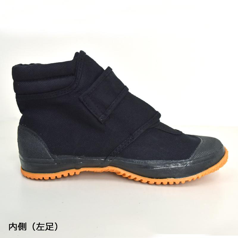 農作業靴親方寅さん内側