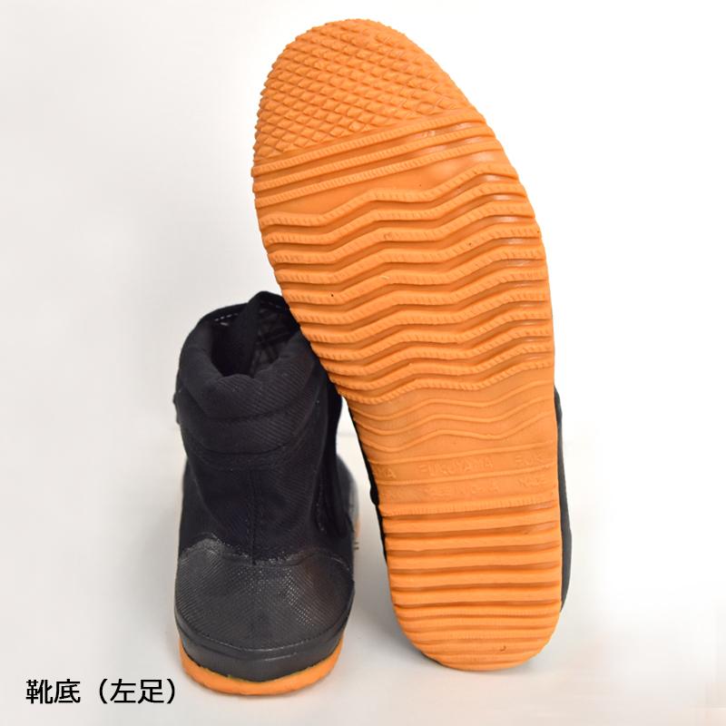 農作業靴親方寅さん底