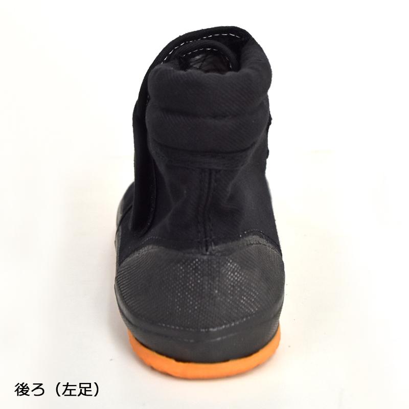 農作業靴親方寅さん後ろ側