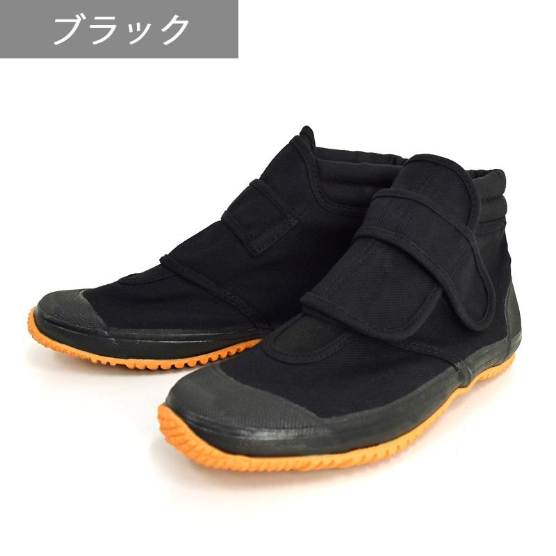 福山ゴム/農作業靴/#6/親方寅さん/ブラック