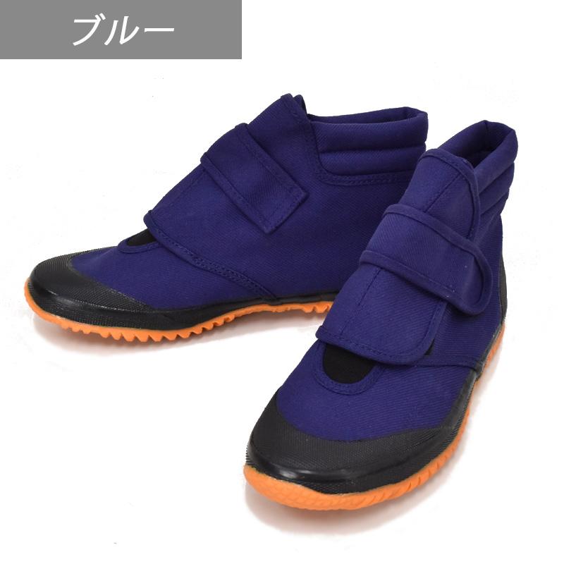 福山ゴム/農作業靴/#6/親方寅さん/ブルー