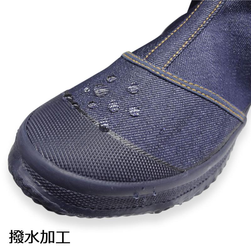 福山ゴム/親方寅さん/#6D/デニム/のらぎや/撥水