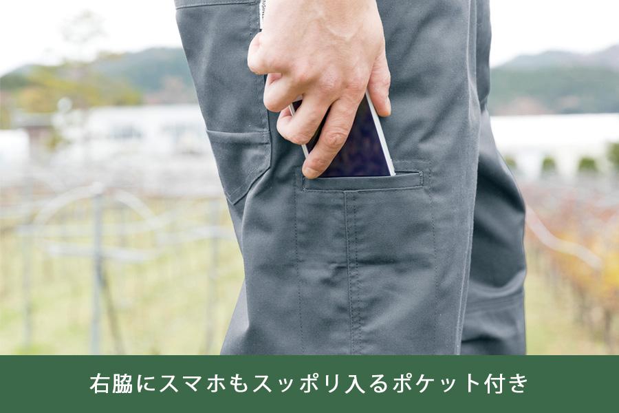 右脇のスマホポケット