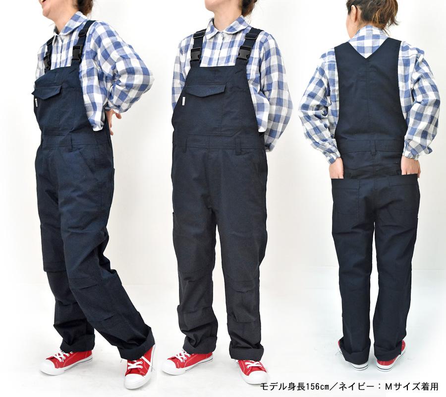 ネイビーの着用イメージ