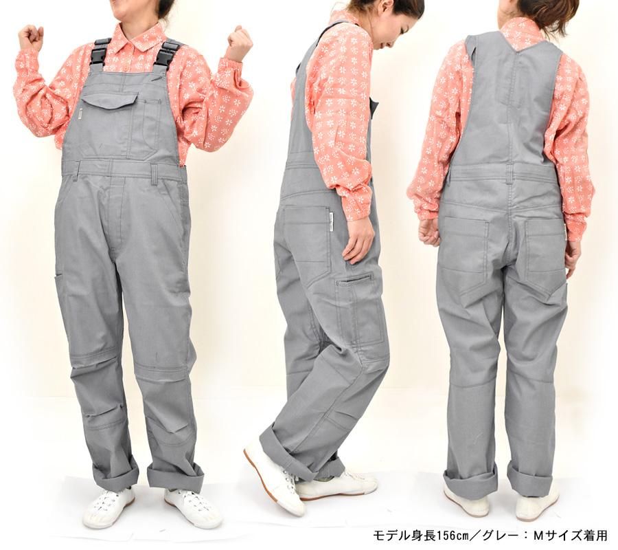 グレーの着用イメージ