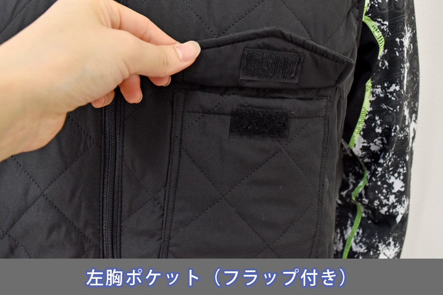 マジックテープフラップ付き左胸ポケット