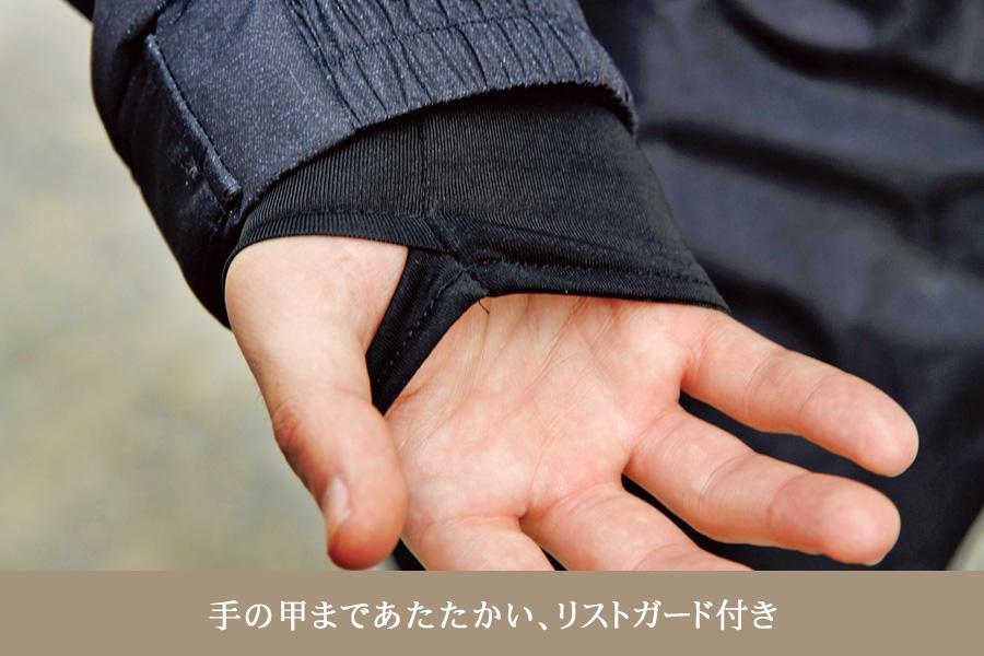 手の甲まであたたかいリストガード付き