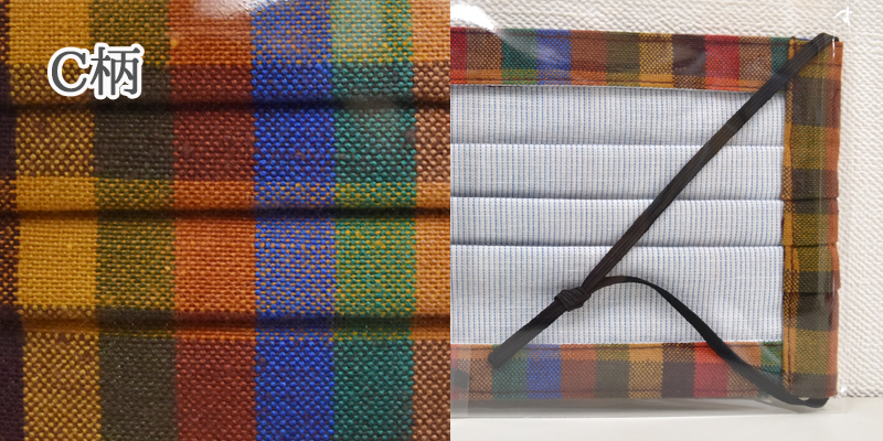 久留米絣/国武織物/マスク/久留米絣マスク/のらぎや/カラーバリエーション/C