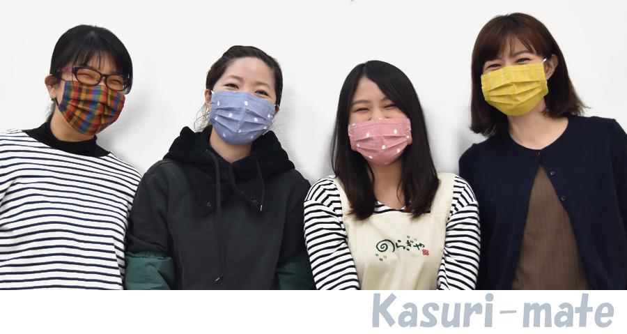 久留米絣/国武織物/マスク/久留米絣マスク/のらぎや/スタッフ着用