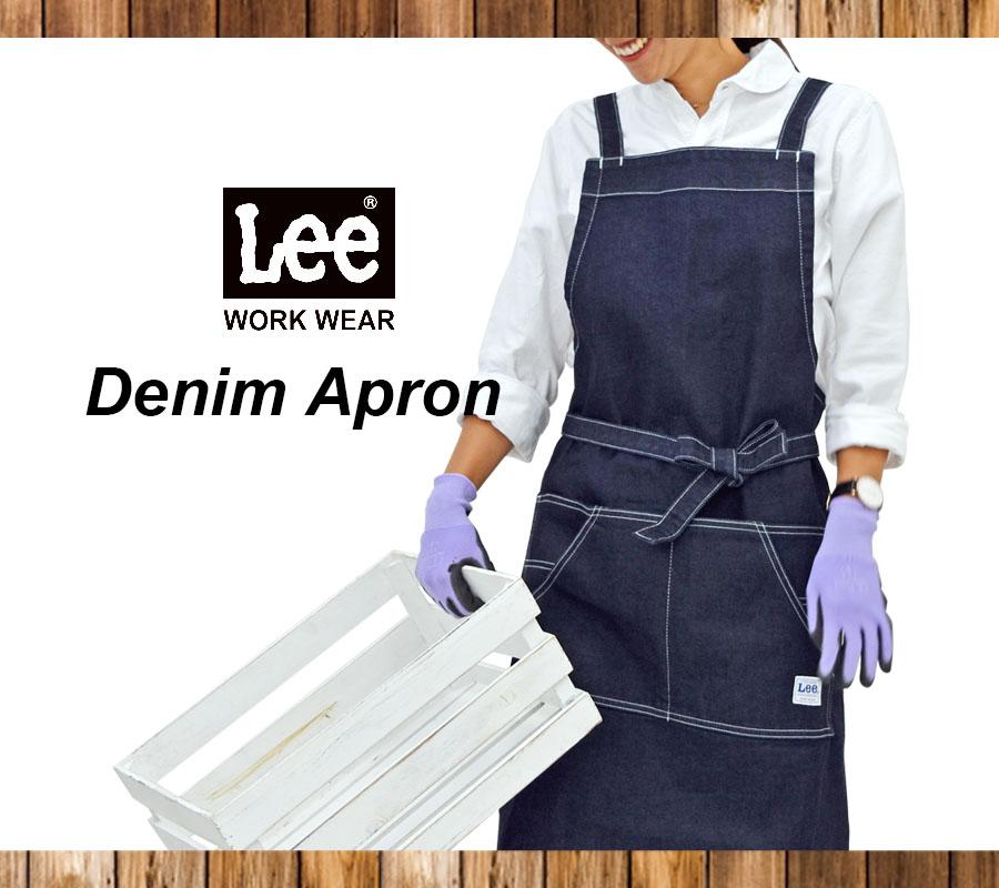 Lee Denim Aprpn