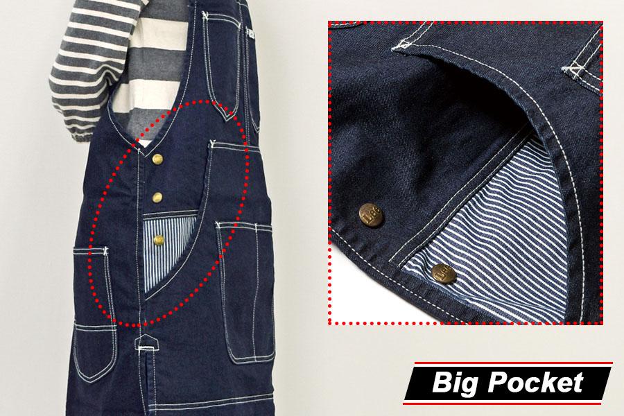 大き目ポケット