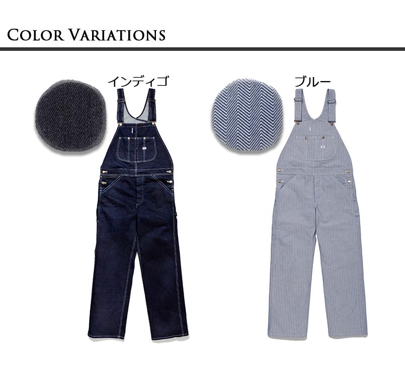 オーバーオール/LEE WORK WEAR/2色/インディゴ/ブルー/のらぎや