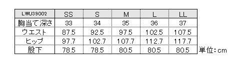 LWU39002 LEE オーバーオール/サイズ表/のらぎや