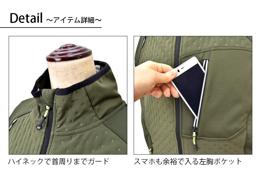 襟元&胸ポケット