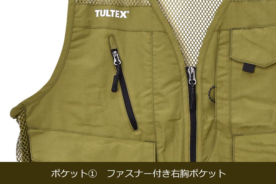 ファスナー付き右胸ポケット