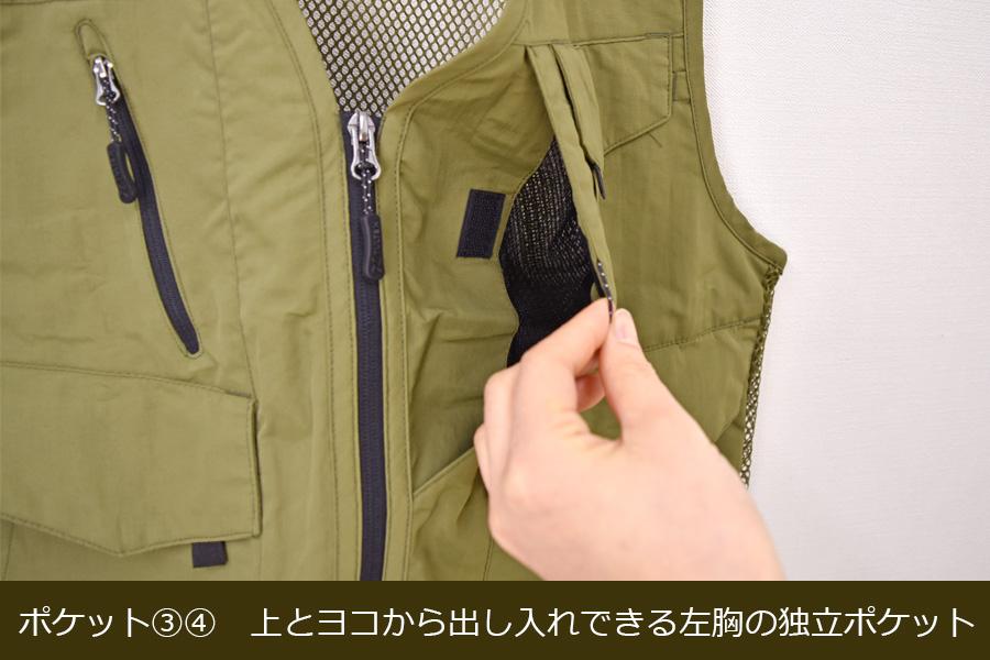 左胸には2種類の独立ポケット