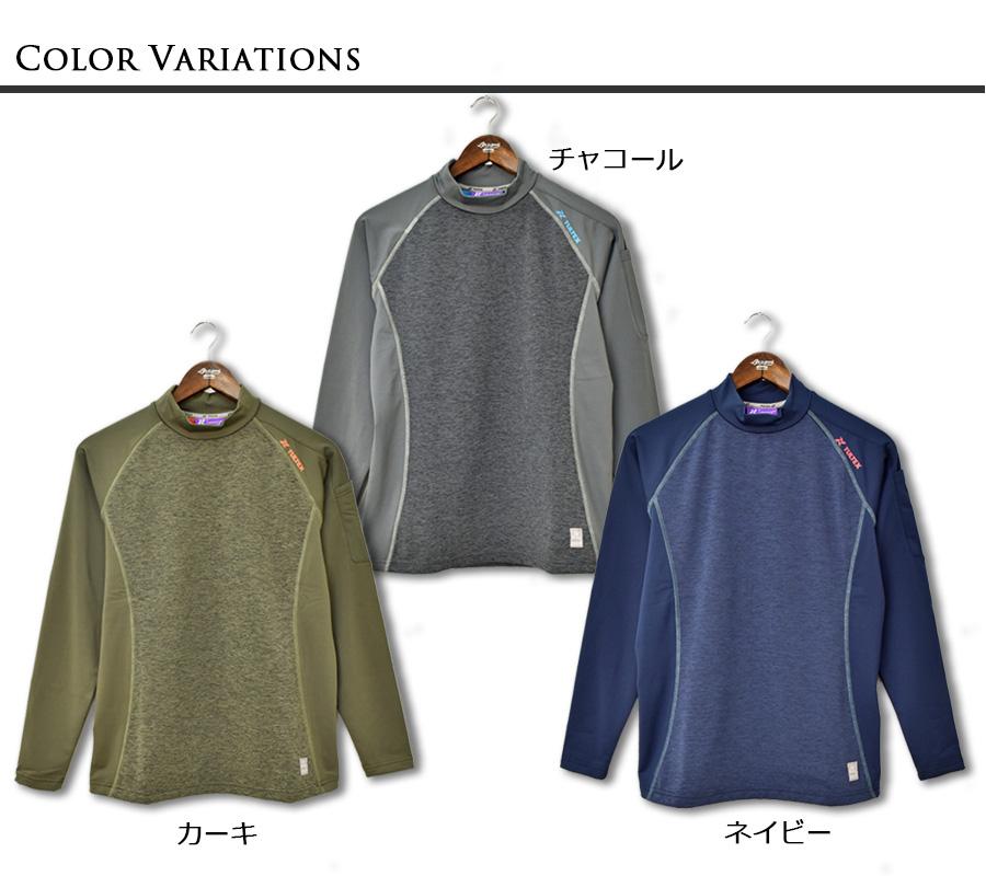 全3色/LX69528/アイトス/のらぎや