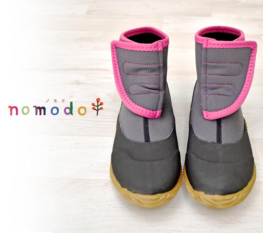 nomodoワークシューズ