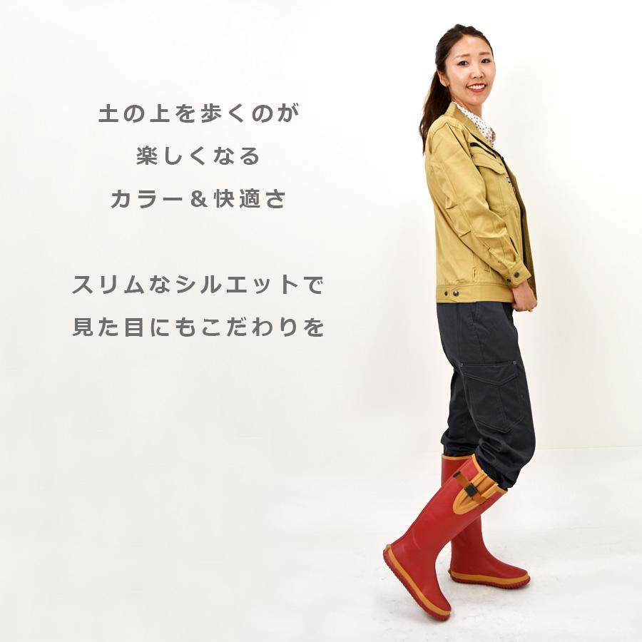 土の上を歩くのに最適な農作業専用長靴