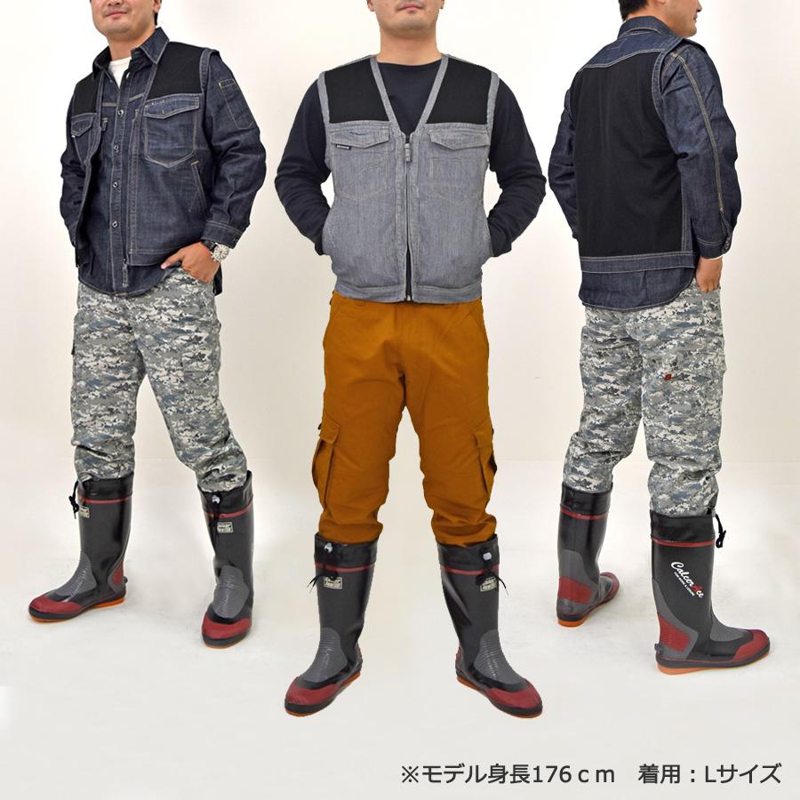 おしゃれなデザインで幅広い年齢層に着用いただけます